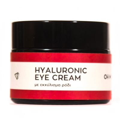 Hyalouronic Eye Cream